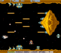 Gradius Stage13.png