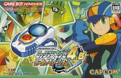 Box artwork for Rockman EXE 4.5 Real Operation.