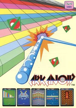Box artwork for Arkanoid.