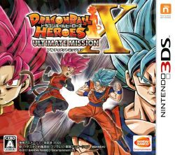 Box artwork for Dragon Ball Heroes: Ultimate Mission X.
