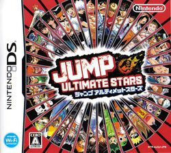 Box artwork for Jump Ultimate Stars.