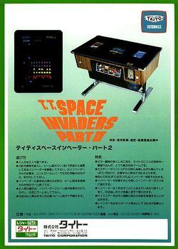 Box artwork for Space Invaders Part II.