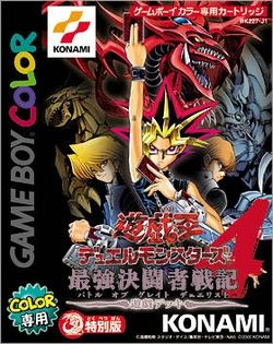 Box artwork for Yu-Gi-Oh! Duel Monsters 4: Battle of Great Duelists.