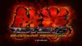 Tekken 6 Bloodline Rebellion title screen.png