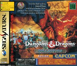Box artwork for Dungeons & Dragons Collection.