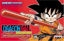 Box artwork for Dragon Ball: Advanced Adventure.