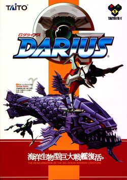 Box artwork for G-Darius.