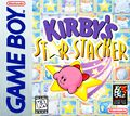 Kirby's Star Stacker gb cover.jpg