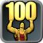 Duke Nukem Forever achievement I Am All That Is Man.png