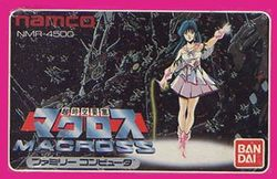 Box artwork for Choujikuu Yousai Macross.