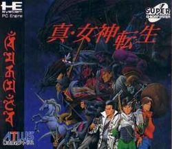 Box artwork for Shin Megami Tensei.