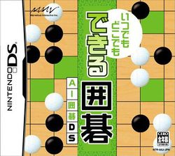 Box artwork for Itsu Demo Doko Demo Dekiru Igo: AI Igo DS.