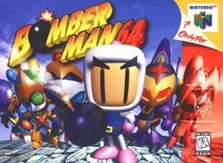Box artwork for Bomberman 64.