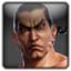 Tekken 6 What's So Special About It achievement.png