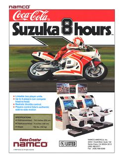 Box artwork for Suzuka 8 Hours.