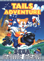 Tails Adventure GameGear box.png
