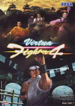 Box artwork for Virtua Fighter 4.