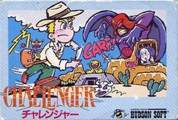Box artwork for Challenger.