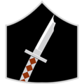 CoD World at War The Sword Is Broken achievement.png