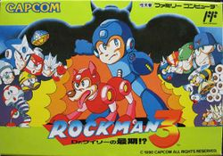 Box artwork for Mega Man 3.