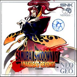 Box artwork for Samurai Shodown IV.