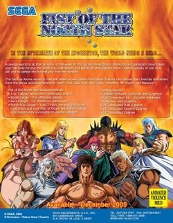 Box artwork for Fist of the North Star.