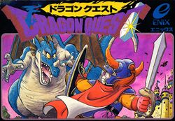 Box artwork for Dragon Warrior.
