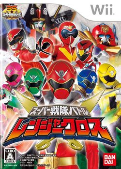 Box artwork for Super Sentai Battle: Ranger Cross.