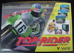 Box artwork for Top Rider.