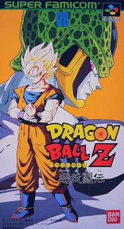 Box artwork for Dragon Ball Z: Super Butouden.
