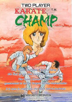 Box artwork for Karate Champ.