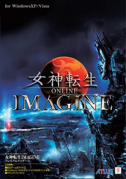 Box artwork for Shin Megami Tensei: Imagine.