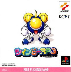 Box artwork for TwinBee RPG.