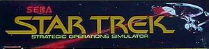Star Trek: Strategic Operations Simulator marquee