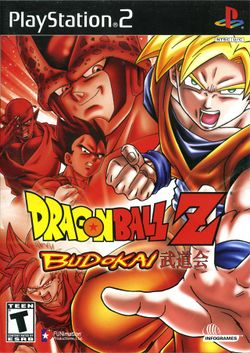 Box artwork for Dragon Ball Z: Budokai.
