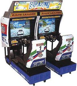 Box artwork for Sega Rally Championship.