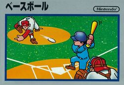 Box artwork for Baseball.
