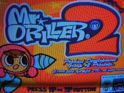 Box artwork for Mr. Driller 2.