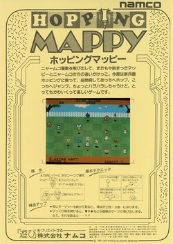 Box artwork for Hopping Mappy.