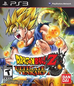 Box artwork for Dragon Ball Z: Ultimate Tenkaichi.