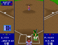 World Stadium at bat.png