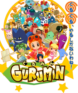 Box artwork for Gurumin: A Monstrous Adventure.