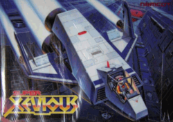 Box artwork for Super Xevious.