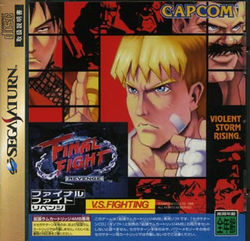 Box artwork for Final Fight Revenge.
