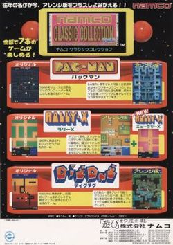 Box artwork for Namco Classics Collection Vol. 2.