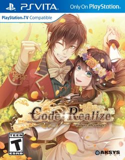 Box artwork for Code: Realize - Future Blessings.