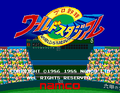 World Stadium title screen.png