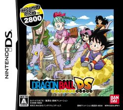 Box artwork for Dragon Ball: Origins.
