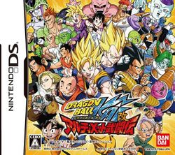 Box artwork for Dragon Ball Kai: Ultimate Butoden.