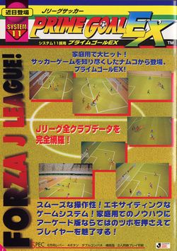 Box artwork for J-League Soccer Prime Goal EX.